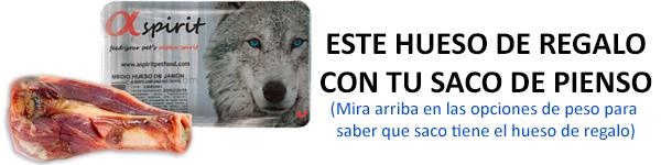 Eukanuba Cachorro Cordero y Arroz